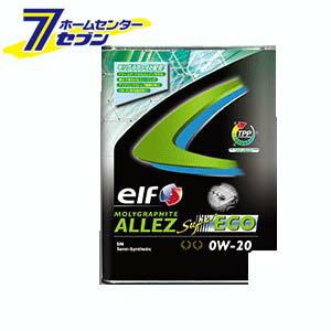 【ポイント10倍】elf MOLYGRAPHITE ALLEZ SUPER ECO 0W20 部分合成油 1ケース(4L×6入り) エルフ [エンジンオイル 自動車]【ポイントUP:2019年5月22日pm22時〜5月30日pm23時59】