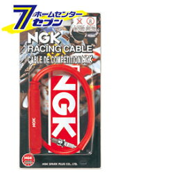 二輪車用レーシングケーブル Lタイプ(ゴムモールドネジ型端子 ケーブル長さ:1m) NGK [バイク]【キャッシュレス5%還元】
