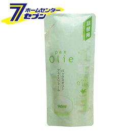 パックスオリー フェイスフォーム(泡洗顔) 詰替用 140ml 太陽油脂 [太陽油脂 パックスオリー 敏感肌 洗顔]