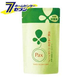 パックス お肌しあわせハンドソープ 詰替用 300ml 太陽油脂