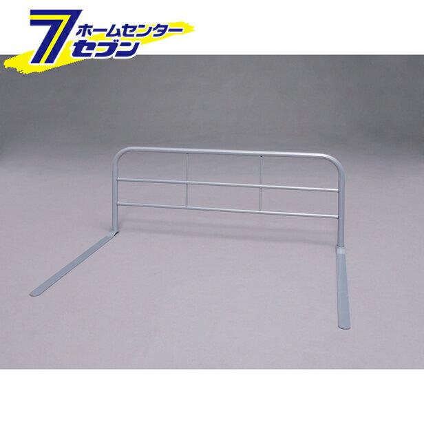 ベッドガード シルバー BDG-74 アイリスオーヤマ [寝具 布団]