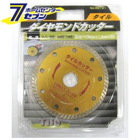 タイル瓦兼用カッター 105x1.4 アイウッド [ディスクグラインダー 替刃]