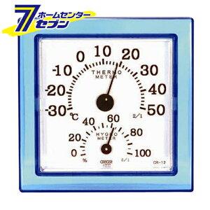 【ポイント10倍】温湿度計クリア・ミニブルー CR-12B クレセル [大工道具 測定具 クレセル 温度計]【ポイントUP:2021年4月9日pm20:00から4月16日am1:59まで】