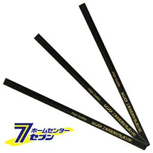 工事用鉛筆型クレヨン黒 3本 78435 シンワ測定  [大工道具 墨つけ 基準出し マーカー]