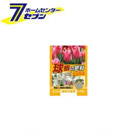 球根ノ肥料 500g JOYアグリス [ガーデニング 土 肥料 薬]