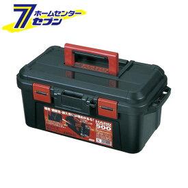ハードマスター 500 明邦化学工業  [作業工具 工具箱]【キャッシュレス5%還元】