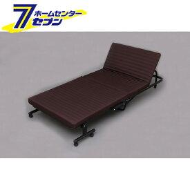 折りたたみ ベッド OTB-BR シングルベッド アイリスオーヤマ [コンパクト 14段階リクライニング 寝具 簡易ベッド おりたたみ 折り畳み]【キャッシュレス 還元】