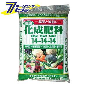 高度化成肥料14-14-14 2kg 大宮グリーンサービス [ガーデニング 土 肥料 薬]