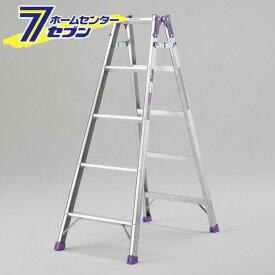 はしご兼用幅広脚立 MR-150W アルインコ [はしご 脚立 梯子 作業台 園芸用品 足場 現場 機材]