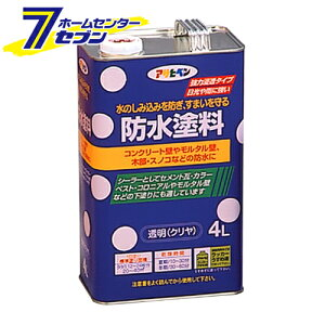 防水塗料 4L アサヒペン [(EOS)]【キャッシュレス 還元】