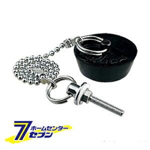 洗面器ゴム栓クサリ40×34 491-001 カクダイ [水道用品 パーツ]
