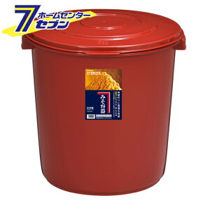 【ポイント10倍】みそ樽 25型 ブラウン 新輝合成 [味噌樽 保存容器 キッチン用品 キッチン小物 ]【ポイントUP:2020年11月27日pm23:59まで】