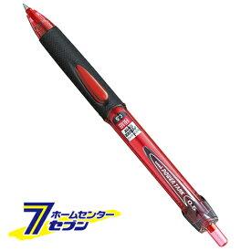 加圧式ボールペン05赤 裸 SN200PT05.15 三菱鉛筆 [大工道具 墨つけ 基準出し マーカー]
