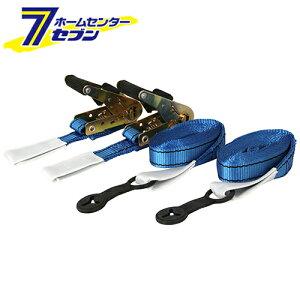 ラチェット式ベルト荷締機 RT-32LB 2pcs 藤原産業 [作業工具 スリング ジャッキ 荷締ベルト]