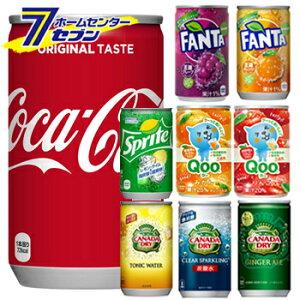 コカコーラ Qoo クー ファンタ 160ml ミニ缶 5種類から選べる よりどり 【3ケースセット】[ミニ缶 ソフトドリンク 飲料 炭酸飲料 お茶 ジュース]
