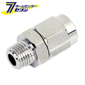 ウレタンホースジョイント2M AT-74 8.5X12.5 藤原産業 [電動工具 エアーツール 配管継ぎ手 ねじ]