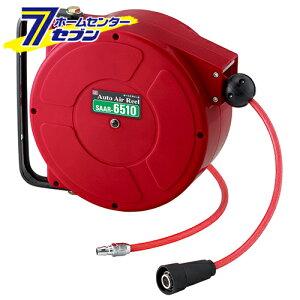 オートエアーリール65X10 SAAR-6510 藤原産業 [電動工具 エアーツール ホース リール]