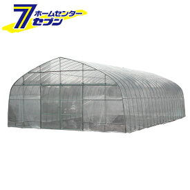 ビニールハウス オリジナルハウス 四季 一式 OH-5710 南栄工業 [菜園ハウス 園芸 温室 農業 ビニール温室]