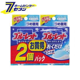 ブルーレットおくだけ ブルージャスミンの香り 詰替2個パック 小林製薬 [ブルーレットおくだけ 替え 液体洗剤 トイレ用]