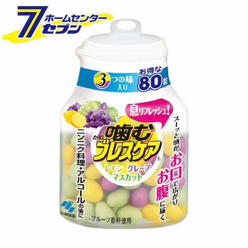 噛むブレスケア 息リフレッシュグミ アソート ボトルタイプ お得な80粒 小林製薬 [ブレスケア 口臭 対策]