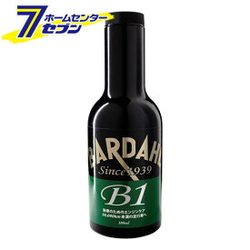 BARDAHL(バーダル) [B1] エンジンオイル添加剤 新車およびメンテナンス状態の良いエンジン用 300ml BARDAHL [自動車 エンジンオイル]【キャッシュレス 還元】