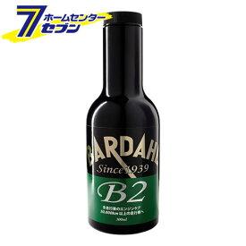 BARDAHL(バーダル) [B2] エンジンオイル添加剤 走行距離の長いエンジン用 300ml BARDAHL [自動車 エンジンオイル]【キャッシュレス 還元】