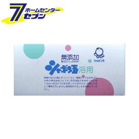 シャボン玉石けん シャボン玉浴用3個入り(100g×3個) シャボン玉 [ボディ用石けん]【キャッシュレス5%還元】