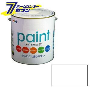 アサヒペン 水性多用途EX (3L)[アサヒペン 塗料 水性塗料 水性ペンキ 錆止め 塗料]