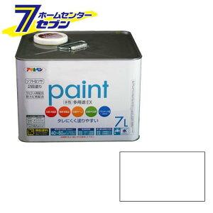 アサヒペン 水性多用途EX (7L)[アサヒペン 塗料 水性塗料 水性ペンキ 錆止め 塗料]