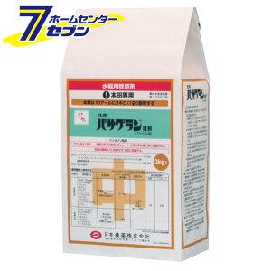 ケース販売[BASF]バサグラン粒剤3kg除草剤