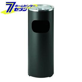 山崎産業 屋内用灰皿スモークリンDS-1300 ブラック