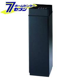 山崎産業 スモーキング消煙 ブラック【キャッシュレス5%還元】