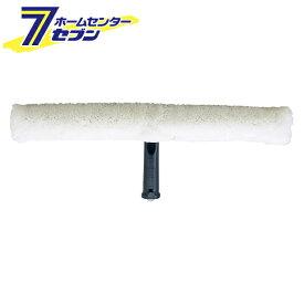 山崎産業 プロテックモイスチャーリント450  C75-2-045X-MB