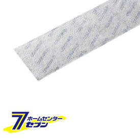 山崎産業 プロテックマイクロクロスECO600 C75-13-060X-MB