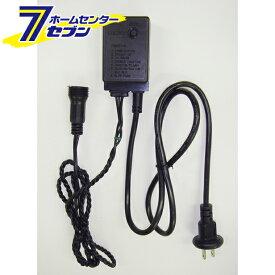 LEDコードライト専用 コードアクセサリー LED用コントローラー付プラグコード ブラックコード LWCO コロナ産業 [イルミネーション クリスマス ライト・イルミネーション]【キャッシュレス5%還元】