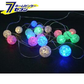 室内用 LED クラックキャンディライト 20球 電池式 (ピンク・黄・青・緑) CA20MIX コロナ産業 [イルミネーション クリスマス ライト・イルミネーション]【キャッシュレス5%還元】