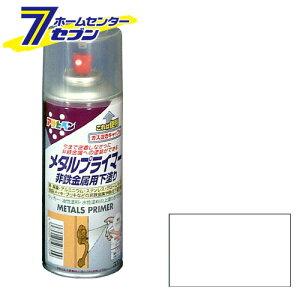 アサヒペン メタルプライマー(非鉄金属用下塗り) 300m≪アサヒペン 塗装 下地 下塗り≫