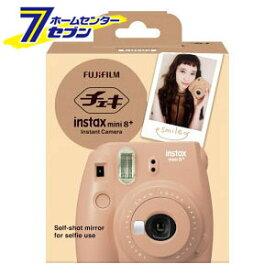 FUJIFILM インスタントカメラ チェキ instax mini8プラス 接写レンズ・純正ハンドストラップ付き ココア[EOS]