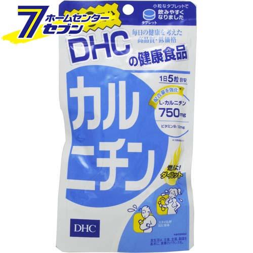 カルニチン 60日分 300粒 サプリ DHC [サプリメント ダイエット サプリ 栄養補助食品 健康補助食品]