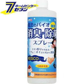 ケスコ 魔法のバイオ消臭・除菌スプレー つめかえ用 (500ml) KESCO niwaQ