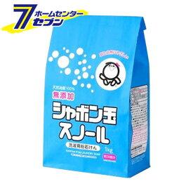 シャボン玉石けん 粉石けんスノール紙袋 1kg シャボン玉 [洗濯用洗剤粉末洗剤]