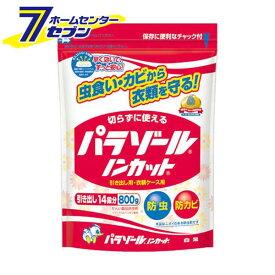 パラゾールノンカット 袋入 800g 白元アース earth [虫よけ 防虫剤 衣類用]【キャッシュレス5%還元】