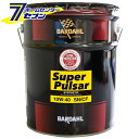 バーダル エンジンオイル スーパーパルサー 部分合成油 API:SN/CF SAE:10W-40 容量:20Lペール