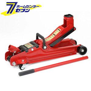 油圧式フロアジャッキ 2.5t No.1366 大橋産業 BAL [ガレージジャッキ 車用ジャッキ カー用品 車用品]