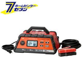 12v/24vバッテリー充電器 SMART CHARGER 25A No.2708 大橋産業 BAL [カーバッテリー充電器 車用バッテリー充電器 カー用品]