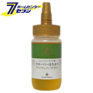 クローバー蜂蜜 250g (単品) 近藤養蜂場 [蜂蜜 はちみつ ハチミツ]【キャッシュレス5%還元】