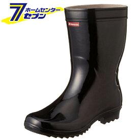 ムーンスター 作業用長靴 ベスターL型底03 ブラック 24.5cm 月星 [農作業]