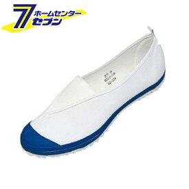 ムーンスター 上履き ハイスクール4型 25cm ブルー 月星 [スクール リハビリ シューズ 靴]