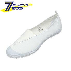 ムーンスター 上履き ハイスクール4型 23cm ホワイト 月星 [スクール リハビリ シューズ 靴]