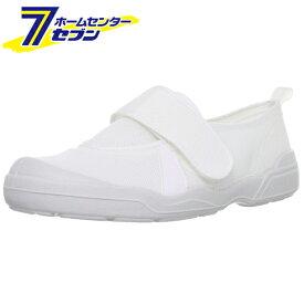ムーンスター MS大人の上履き02 スリッポンタイプ 2E ホワイト 27cm 月星 [日本製 入院 リハビリ デイサービス シューズ 靴]